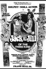 Jack n'Jill of the Third Kind