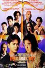 Ipaglaban Mo The Movie II